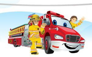 Atenas Fire Department Phone 2446-5066